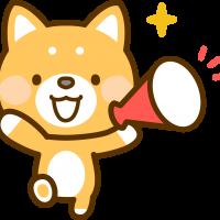 犬の口コミの画像