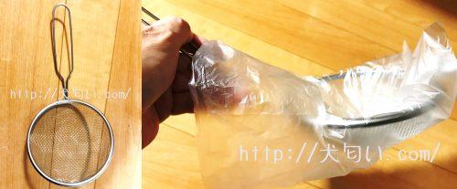 うんちとり100円ショップの網の写真